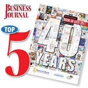 2011 Houston Business Journal
